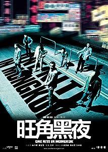 Watch pirates the movie for free Wang jiao hei ye [h264]