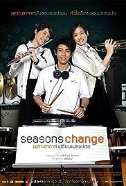 Seasons change: Phror arkad plian plang boi (2006) เพราะอากาศเปลี่ยนแปลงบ่อย