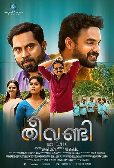 Theevandi (2021) HDRip Hindi Movie Watch Online Free