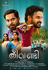 malayalam movie theevandi songs free download