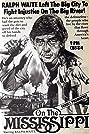 The Mississippi (1982) Poster