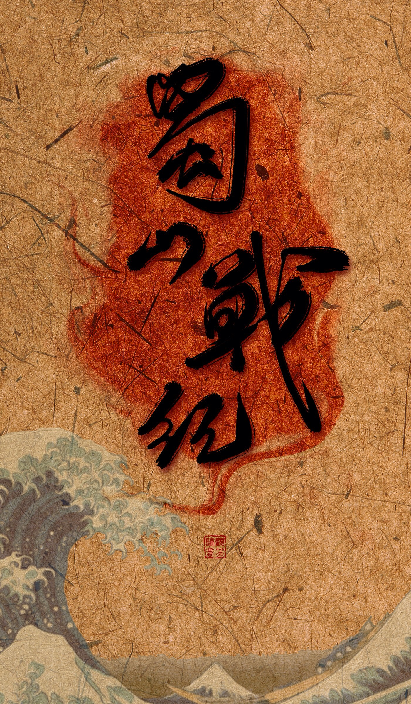 دانلود زیرنویس فارسی سریال The Legend of Zu