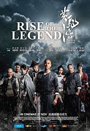 Watch Rise of the Legend (2014) poster