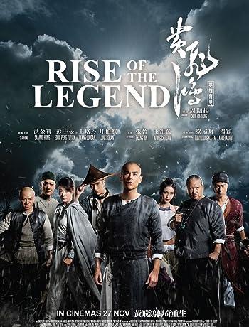 Rise of the Legend (2014) Huang feihong zhi yingxiong you meng 720p