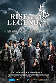Rise of the Legend (2014) Huang feihong zhi yingxiong you meng 720p