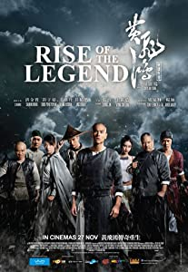 Rise of the Legend full movie download mp4