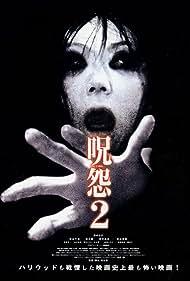 Ju-on 2 (2003)
