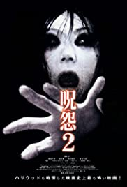 Ju-on 2 (2003) film en francais gratuit