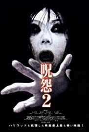 Ju-On: The Grudge 2 Poster