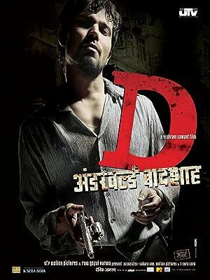 'D' movie, song and  lyrics