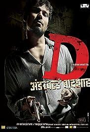 D' (2005) - IMDb