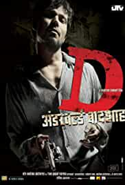 D (2005) HDRip Hindi Full Movie Watch Online Free