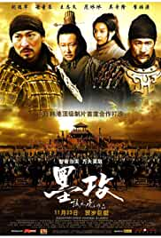 Watch Movie Battle Of The Warriors (2006)