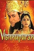 Vishnu Puran