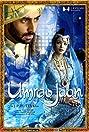 Umrao Jaan (2006) Poster
