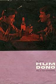Hum Dono (1961)