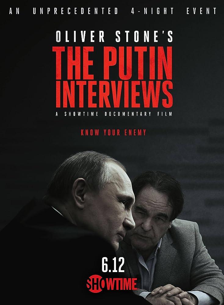 Интервью с Путиным (Оливер Стоун)