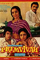 Prem Vivah