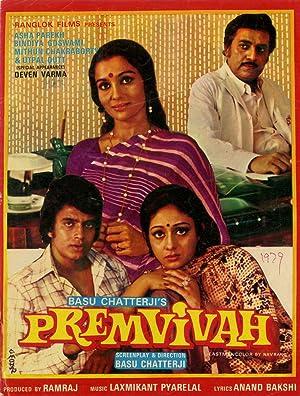 Prem Vivah movie, song and  lyrics