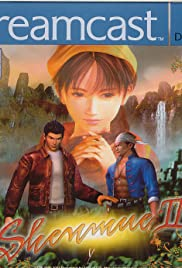 Shenmue II Poster