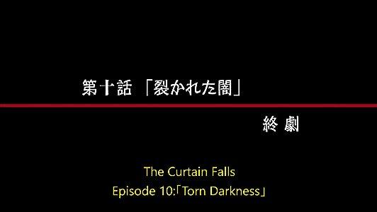 Watching new movie Sakareta yami [480x854]