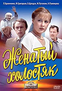 The notebook movie mp4 download Zhenatyy kholostyak Genrikh Oganisyan [2048x2048]