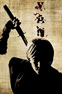 Yan full movie in hindi free download hd 1080p