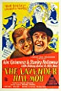 The Lavender Hill Mob (1951) Poster