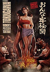 Tous les téléchargements de films 300mb Onna-ro hizu (1970) [hd720p] [1280x768] [h264], Gen Kimura, Keiko Koyanagi, Natsuko Oka
