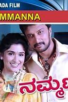 Nammanna (2005) Poster