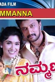 Nammanna Poster