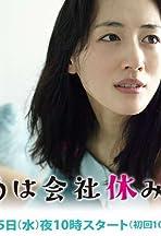 Kyô wa Kaisha Yasumimasu