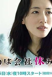 Kyô wa Kaisha Yasumimasu Poster