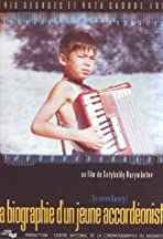 The Story of a Young Accordionist