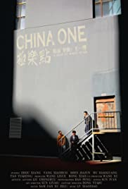 China One Poster