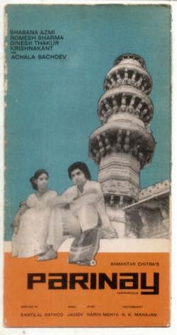 Parinay (1974)