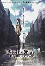 Steins Gate the Movie: Load Region of Déjà vu