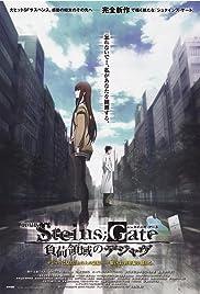 Gekijouban Steins;Gate: Fuka ryouiki no dejavu Poster