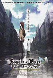 Gekijouban Steins;Gate: Fuka ryouiki no dejavu(2013) Poster - Movie Forum, Cast, Reviews