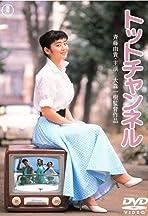 Tetsuko Kuroyanagi - IMDb