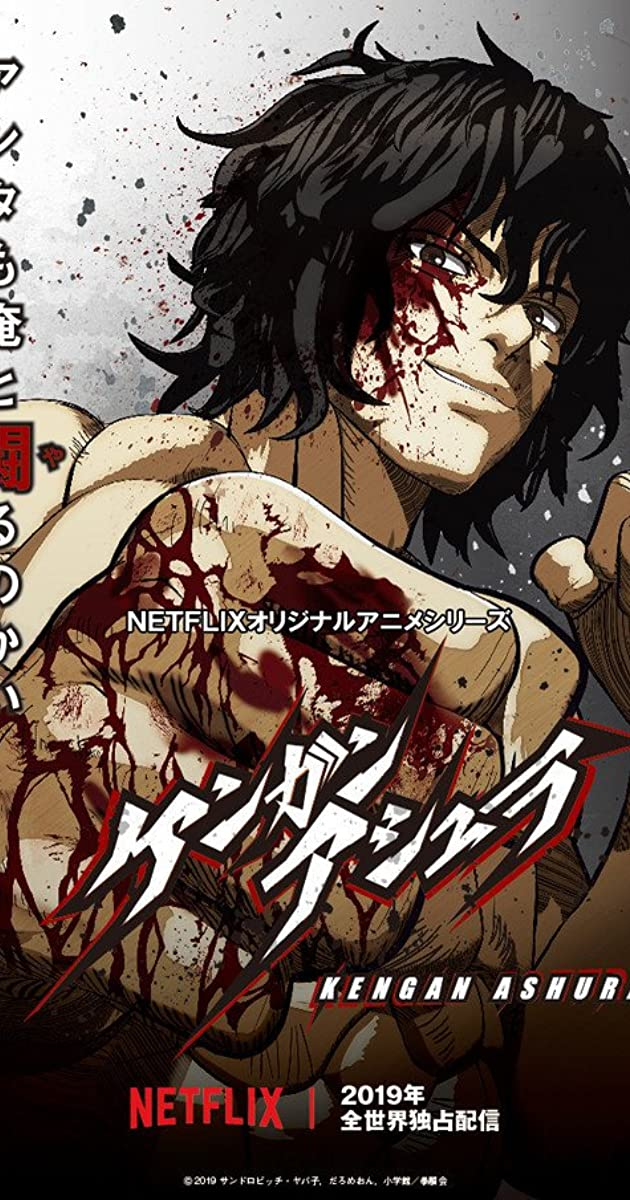 Download Kengan Ashura or watch streaming online complete episodes of  Season 1 in HD 720p 1080p using torrent