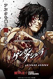 Kengan Ashura : Season 1-2 [JAP+ENG] BluRay HEVC 720p | [Complete]