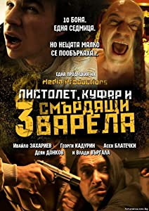 Movie can watch Pistolet, Kufar i 3 smurdyashti varela by Niki Iliev [BDRip]