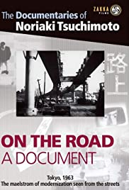 On the Road: The Document (1964) with English Subtitles on DVD on DVD