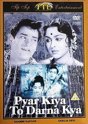 Pyaar Kiya To Darna Kya movie, song and  lyrics