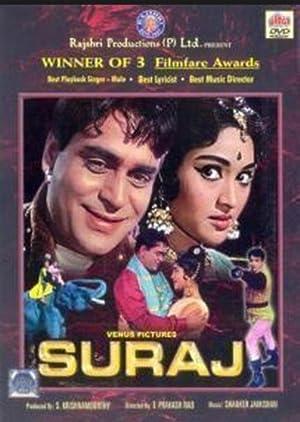 Suraj movie, song and  lyrics