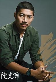 Primary photo for Ko-Chin Chen