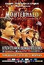 Montevideo, Bog te video! (2012)