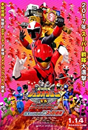 Doubutsu Sentai Zyuohger Returns: Give Me Your Life! Earth Champion Tournament Poster