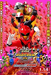 Primary photo for Doubutsu Sentai Zyuohger vs. Ninninger the Movie: Super Sentai's Message from the Future